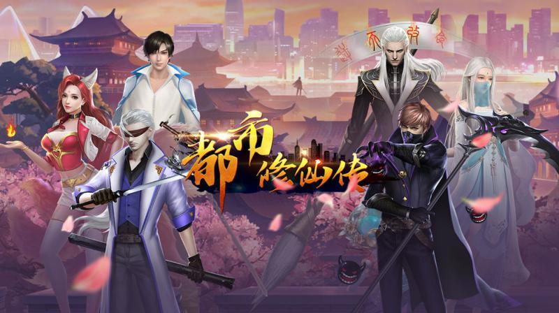 Đô Thị Tu Tiên Truyện – Game Tu tiên bối cảnh hiện đại độc đáo  ST666-VN-GAMES