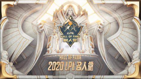 LPL vinh danh tuyển thủ giải nghệ bằng đề cử Hall of Fame |VUA-THE-THAO