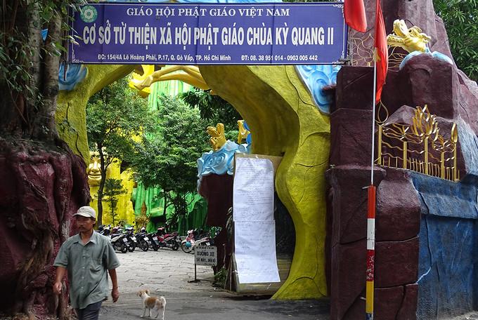 Cổng vào chùa Kỳ Quang 2 chiều 4/9 |JP88