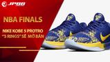 """Nike Kobe 5 Protro """"5 Rings"""" sẽ được mở bán ngay trước thềm NBA Finals"""