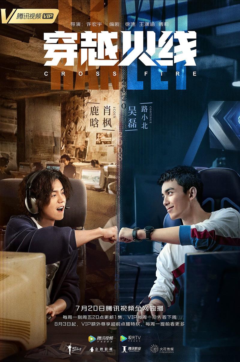 Phim CrossFire của Tencent cán mốc 100 triệu views sau 4 ngày công chiếu  ST666-VN-GAME