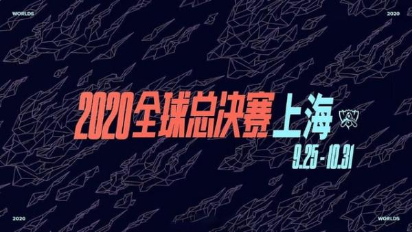 CKTG 2020 sẽ được diễn ra từ 25/9 - 31/10 |VUA-THE-THAO