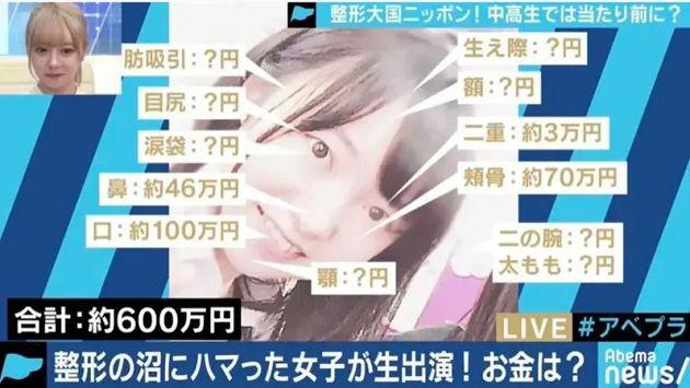 Thậm chí nhiều người còn cho rằng cô nàng của tuổi 17 còn đẹp hơn hiện tại  ST666-VN-GAMES