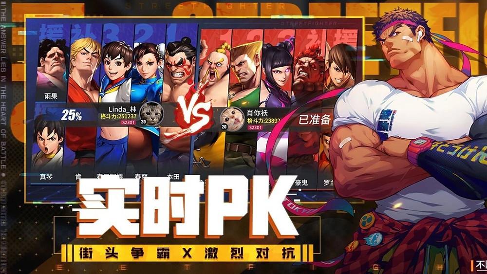 Street Fighter: Duel của Tencent ấn định Closed Beta 25/08  ST666-VN-GAMES