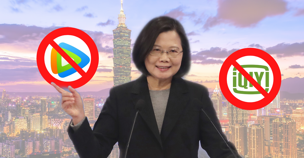 Đài Loan tẩy chay hàng Tencent |ST666-VN-GAMES