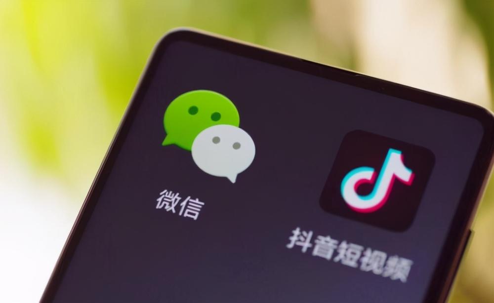 ByteDance kiện Tencent vì độc quyền |VNGAMES