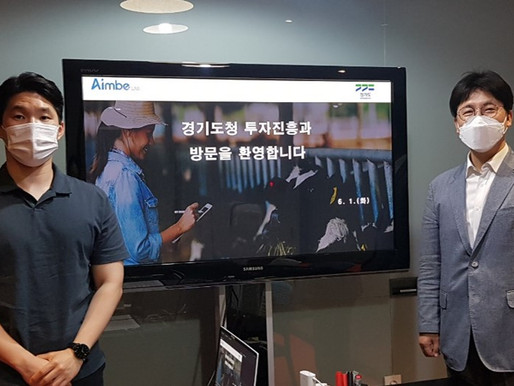 Gyeonggi-do, overseas investment support for AimBe lab