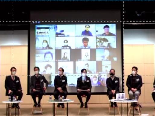 AimBe Lab invited to the seminar of Gyeonggi-do Economics and Science Accelerator