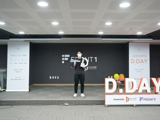 AimBe lab Inc. was selected as Korea's Best Startup Demo Day