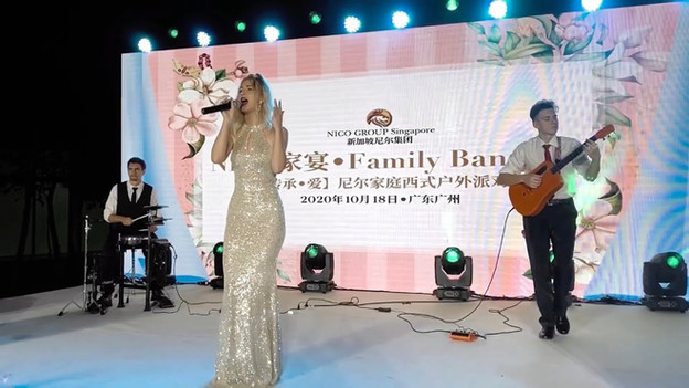SUNETT - Just Wanna Be Yours (for Nico Group, Guangzhou 2020)