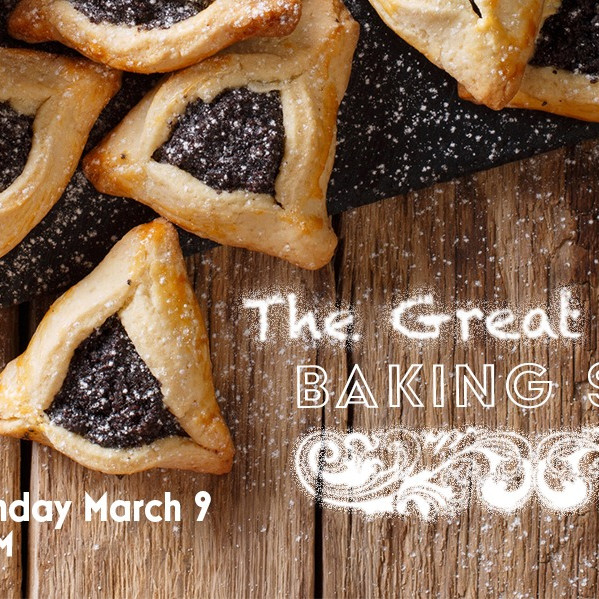 The Great Purim Baking Spiel