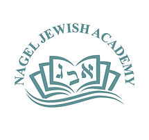 Nagel Jewish Academy brighter colors_hig