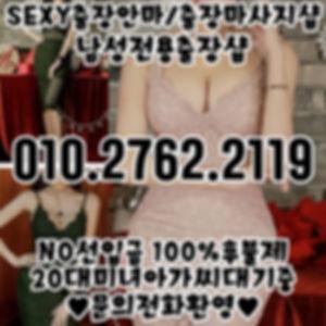 16123537_1338892889514767_21448069298918