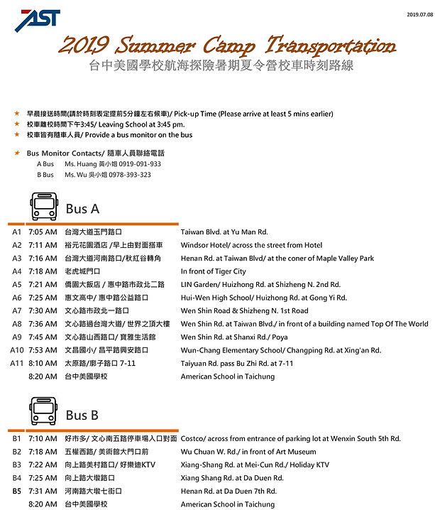 2019 Summer Camp Transportation_2019.07.