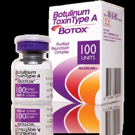 著數醫美 Botox 去紋瘦面專家   JETSO BEAUTY 著數美容站