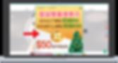 Jetso Beauty 著數美容站-投放廣告 創造更多商機