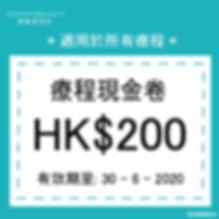 Jun Promotion.png