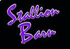 StallionBarn.jpg