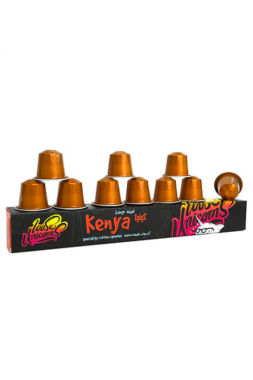 Kenya Speciality Coffee Capsules (Nespresso Compatible)