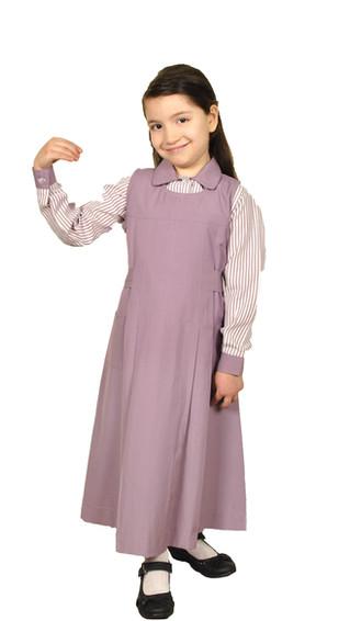 مريول مدرسي School Uniform