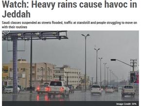 Как предотвратить затопление городов после дождей