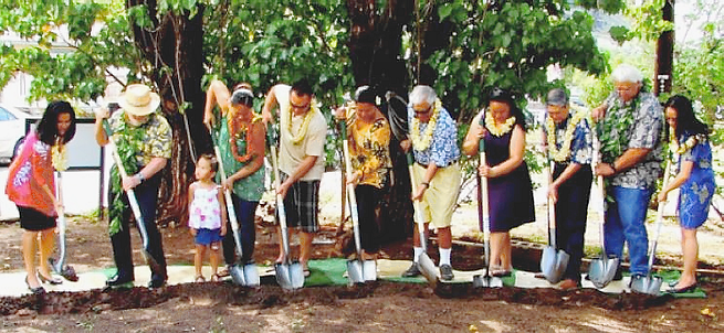 """KAWELO COTTAGE-NANAKULI HOUSING BLESSING _ Councilmember Pine joined Governor Neil Abercrombie and Hawaiian Homes Commission Chair Jobie Masagatani joined the Nānākuli Housing Corporation (NHC) on April 24, 2013 to break ground on the first """"Kawelo Cottage"""" built for Dustin & Sheena Barrett on their Hawaiian homestead in Nānākuli, O'ahu."""