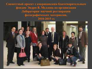 """""""Photography as an Art"""", A Conference in Moscow"""