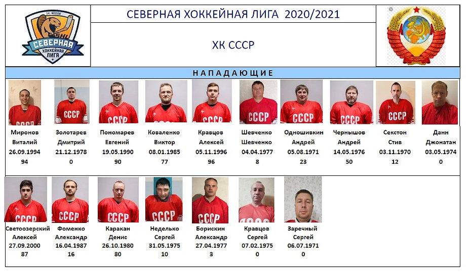 СССР 1.jpg