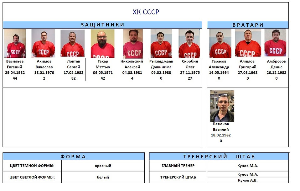 СССР 2.jpg
