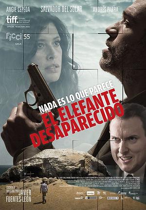 1 Sheet - El Elefante Desaparecido.jpg