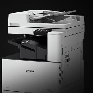 Fotocopiatrici Canon