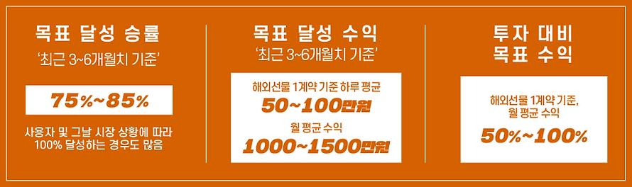 스윙_승률-8.png