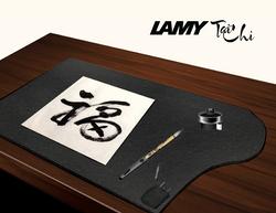 LAMY TaiChi 12 copy