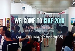 GIAF 2018