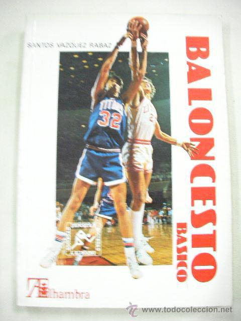 Baloncesto Básico | Vázquez Rabaz, Santos