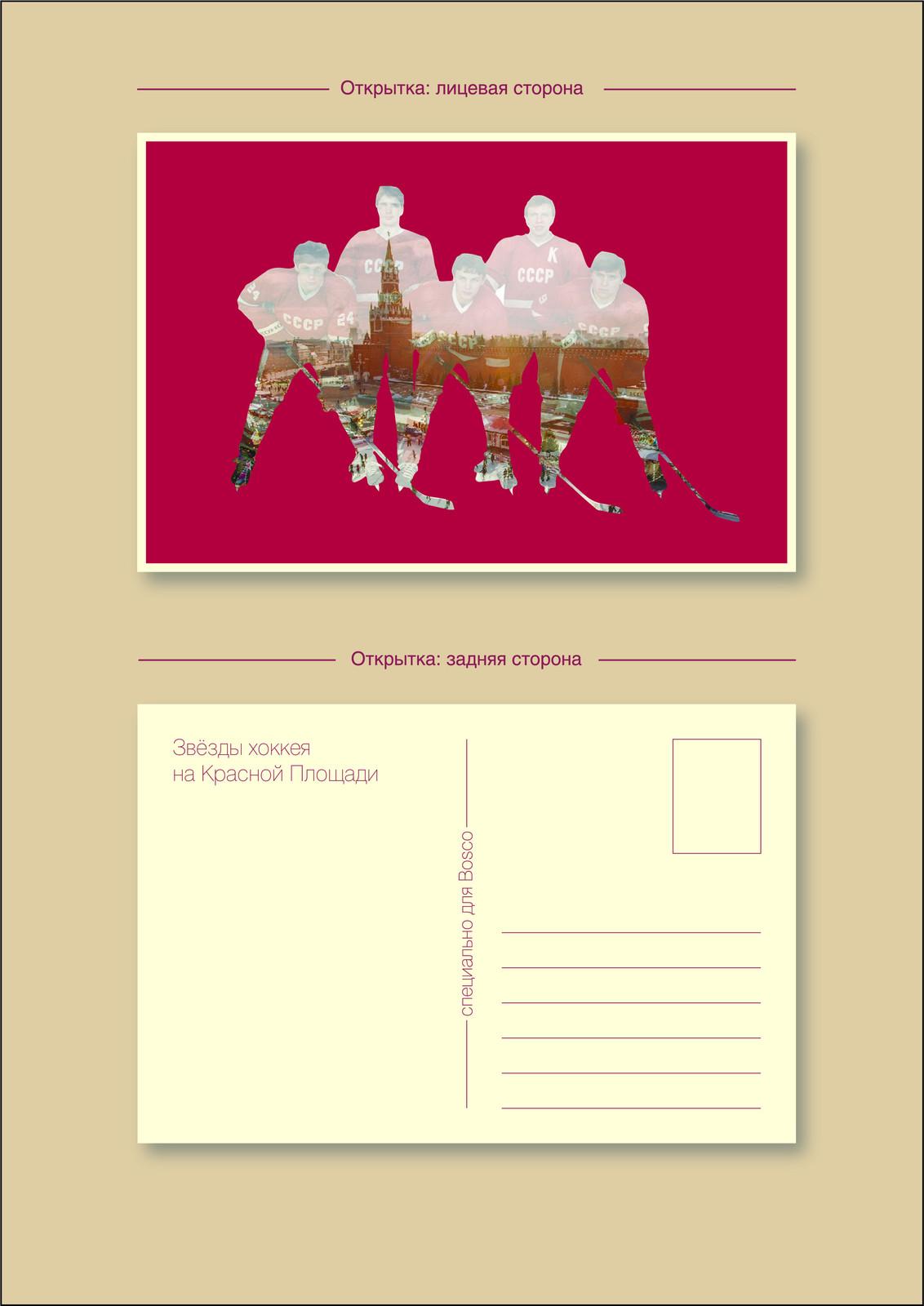 Открытка задняя часть, открытки днем рождения