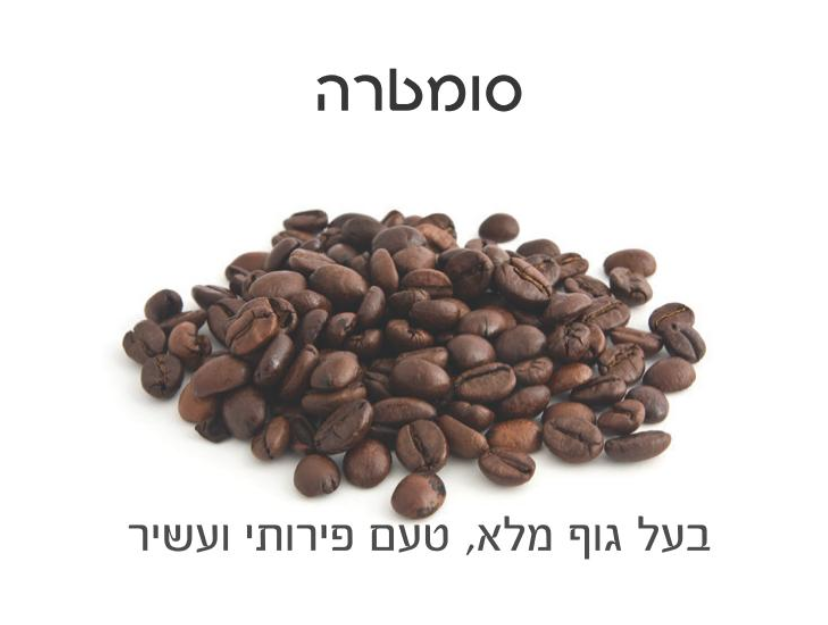 coffe4
