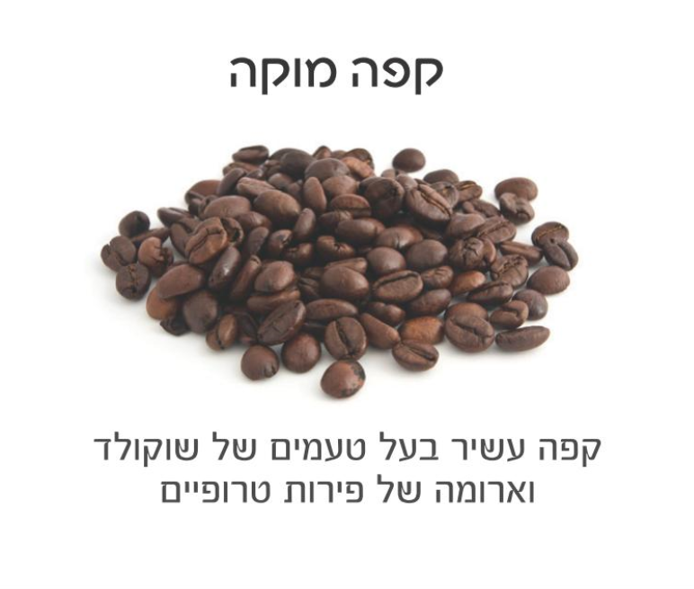 coffe10