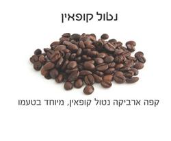 coffe18