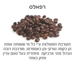 coffe12