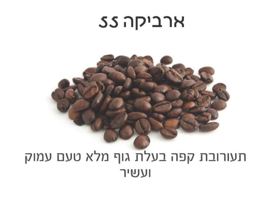 coffe14
