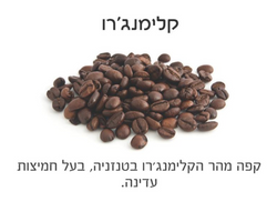 coffe7