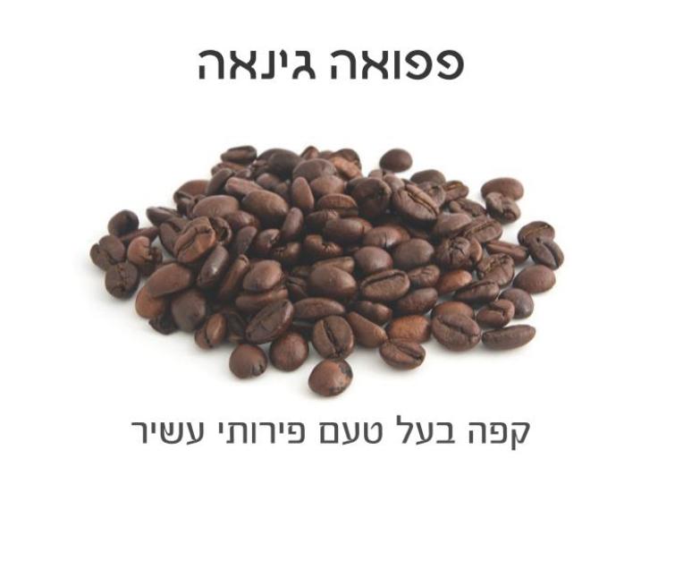 coffe8