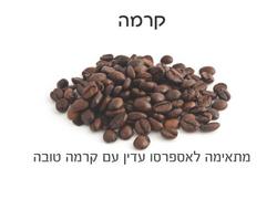 coffe16