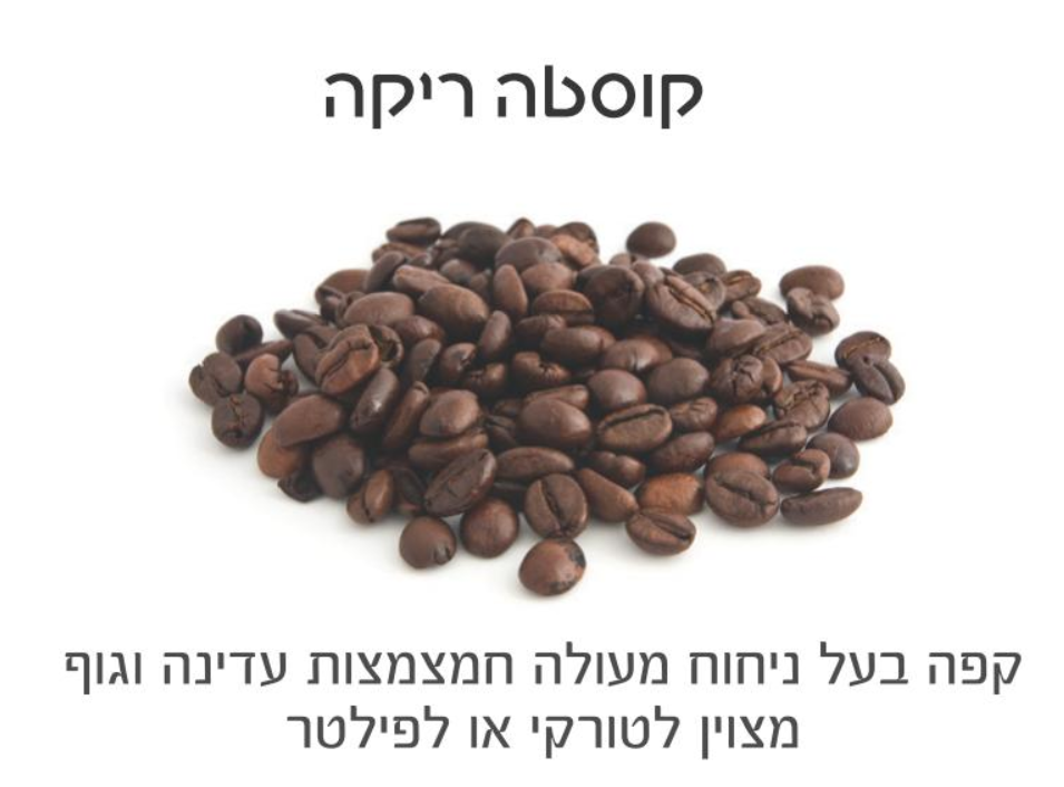 coffe6