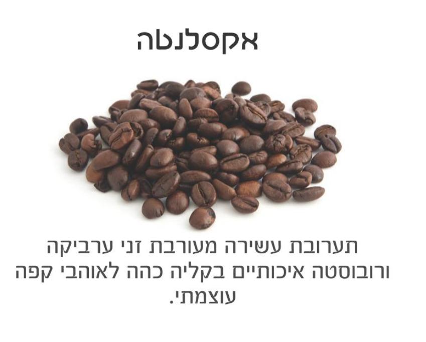 coffe9
