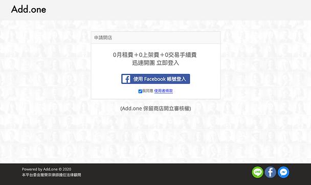 登入註冊.png