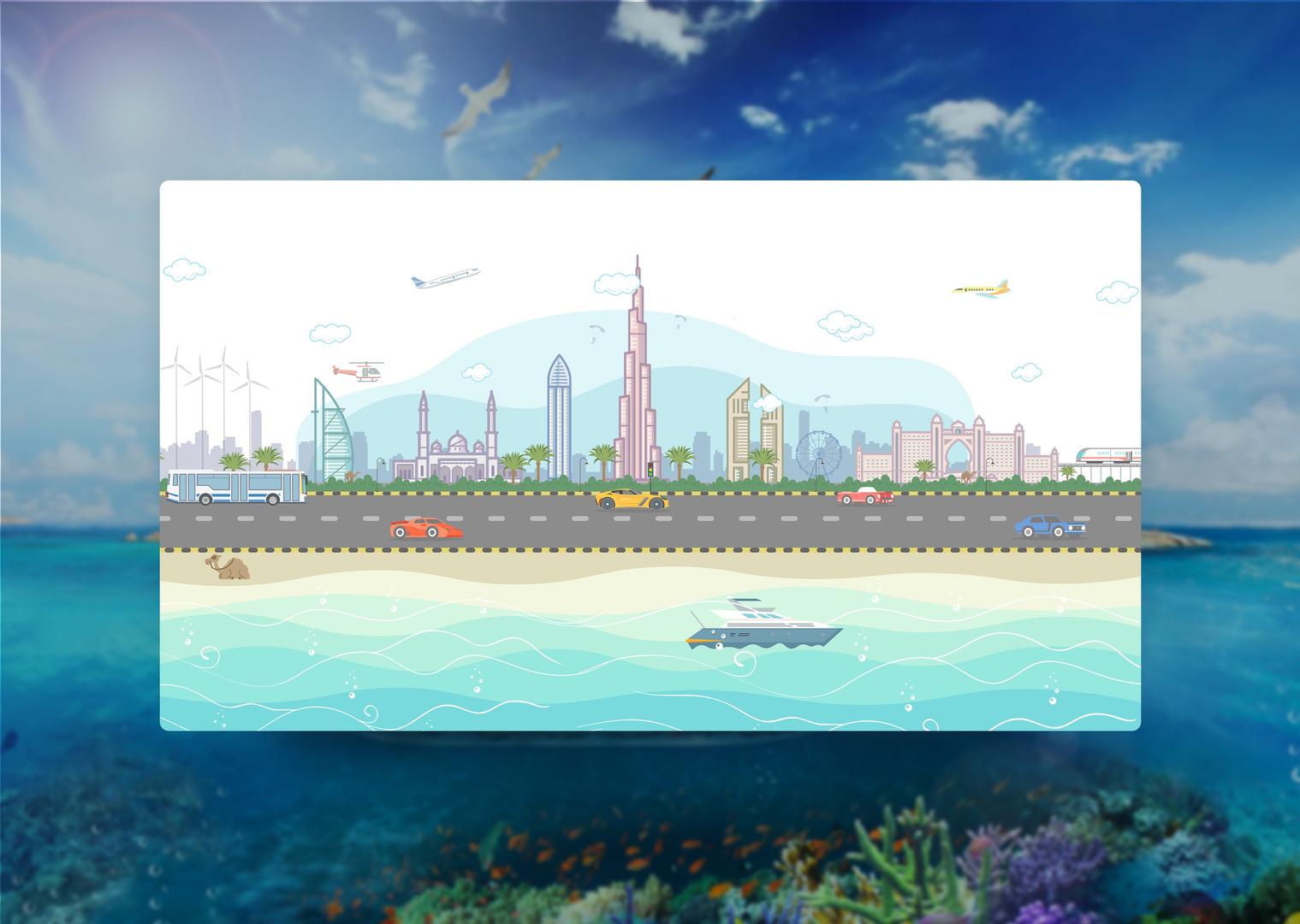 Dubai_cityscape_1.jpg