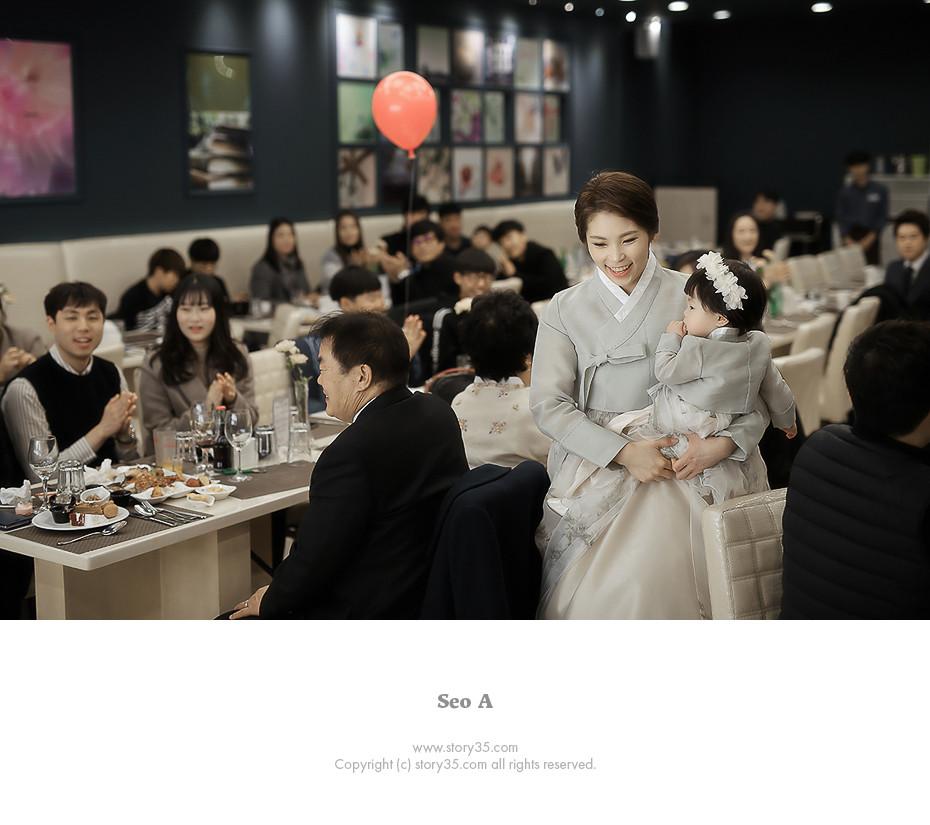 seo_a_6.jpg