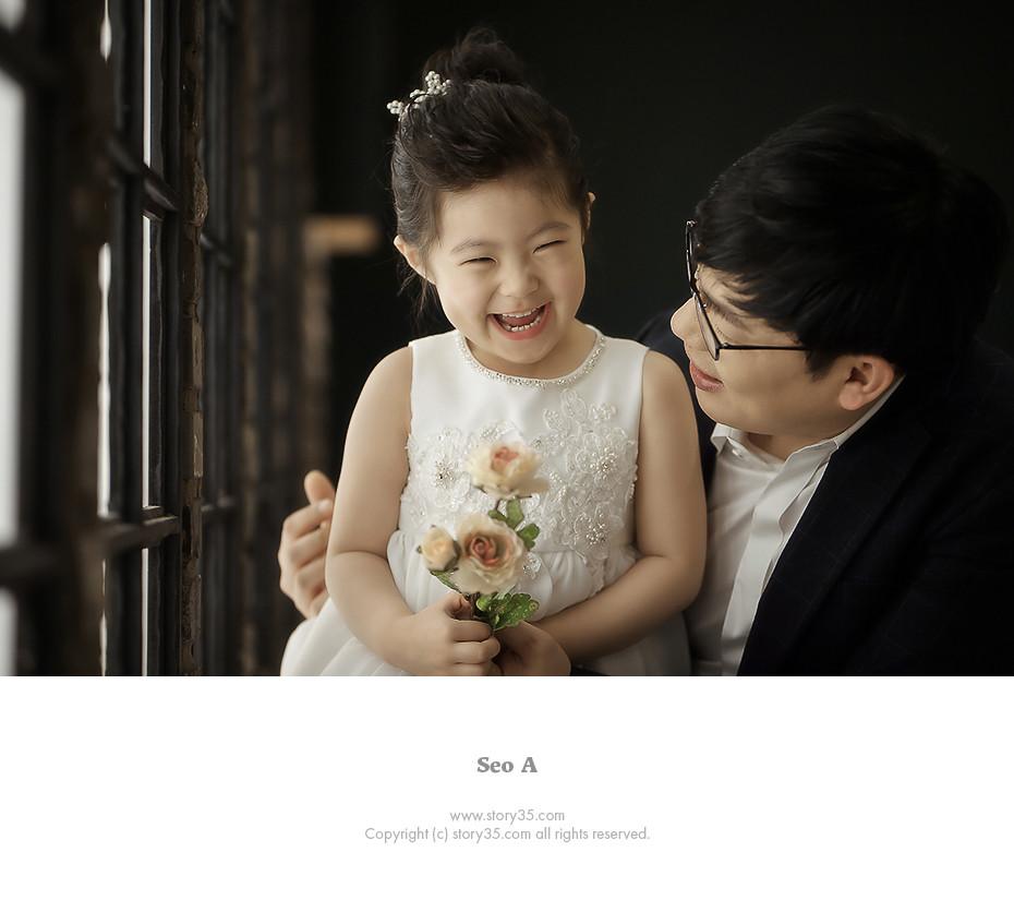 seo_a_5.jpg